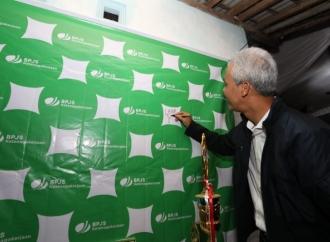 Ganjar Harap Desa Sadar BPJS Ketenagakerjaan Menyebar