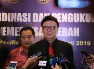 DP4 Diserahkan ke KPU & Disepakati Semua Peserta Pemilu