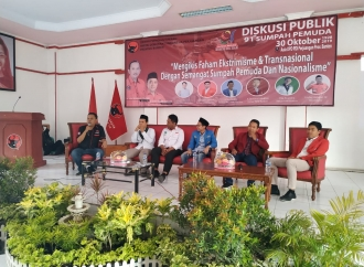 Peringati Sumpah Pemuda, PDI Perjuangan Banten Gelar FGD