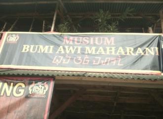 Museum Bumi Awi Maharani, Simbol Pembangunan Bangsa Mandiri
