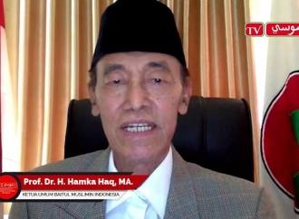 Penyerangan Jamaah Ahmadiyah di Sintang, Ini Sikap BAMUSI