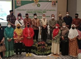Putusan Pembatalan Keberangkatan Jemaah Haji 2021, Rasional