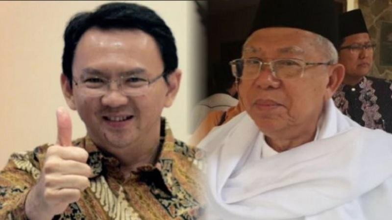 BTP Tak Mungkin Gantikan Mar'uf Amin di Pilpres 2019