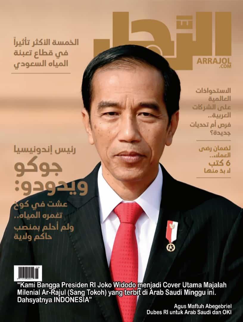 Presiden Jadi Sampul Depan Majalah Terkenal di Arab Saudi