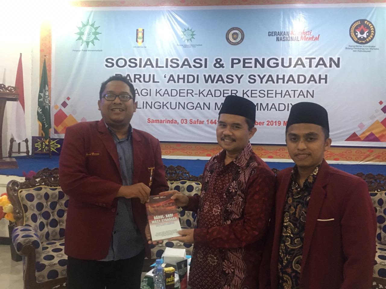 PP Muhammadiyah Telah Amalkan Pancasila
