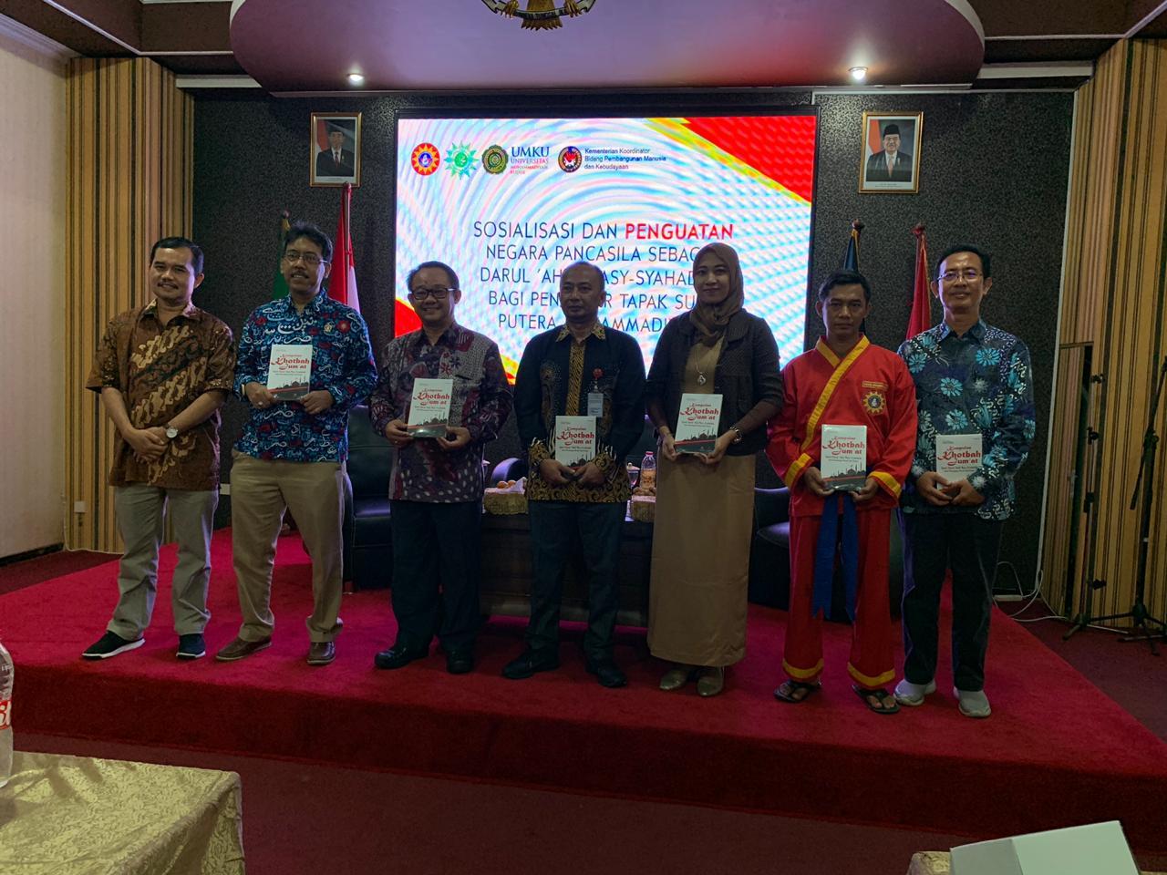 Muhammadiyah-Kemenko PMK Sinergitas Program GNRM