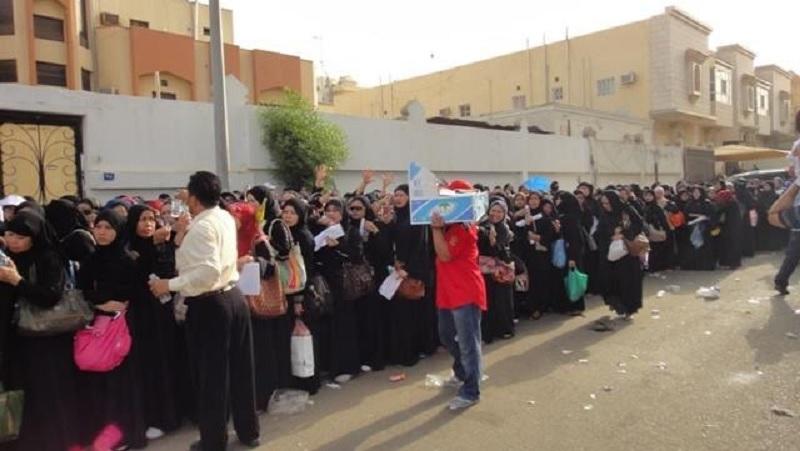 PDI Perjuangan Minta Pemerintah Lobi Saudi Soal Repatriasi
